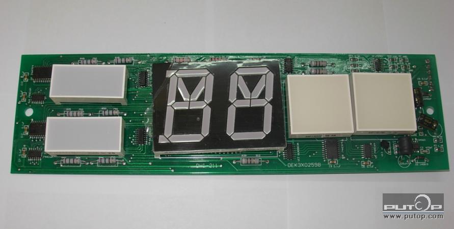 dhi-211显示板-产品信息-北京京迅电梯配件有限公司
