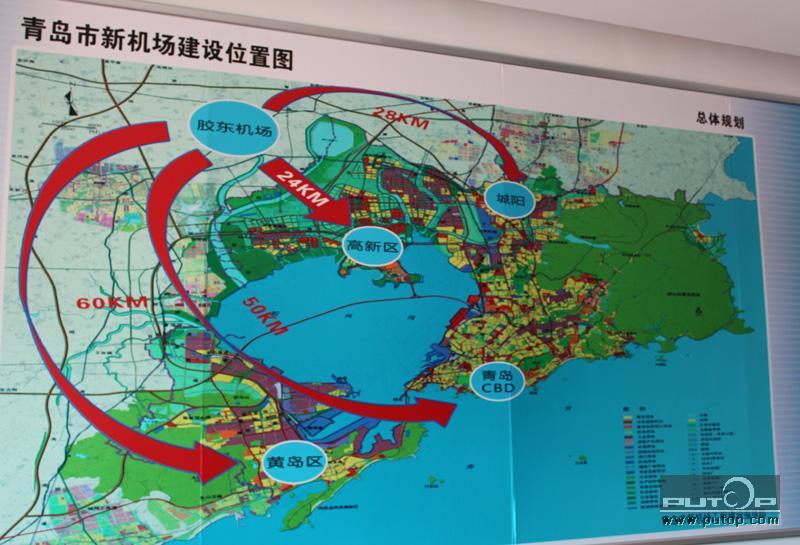 青岛新机场——总体规划图-产品信息-水岸绿城|聚福