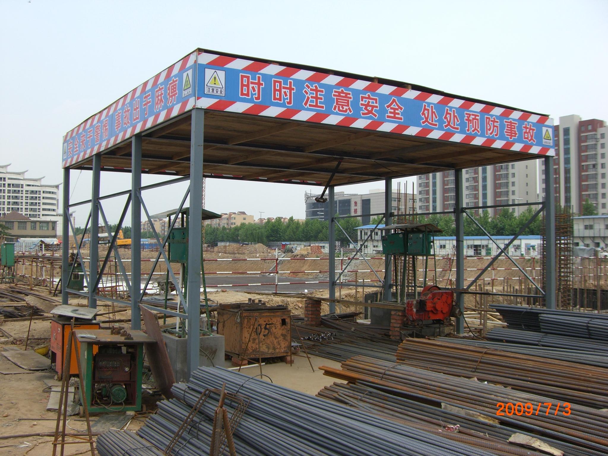 钢结构防护棚 钢防护棚 施工防护棚 工地防护棚 建筑防护棚