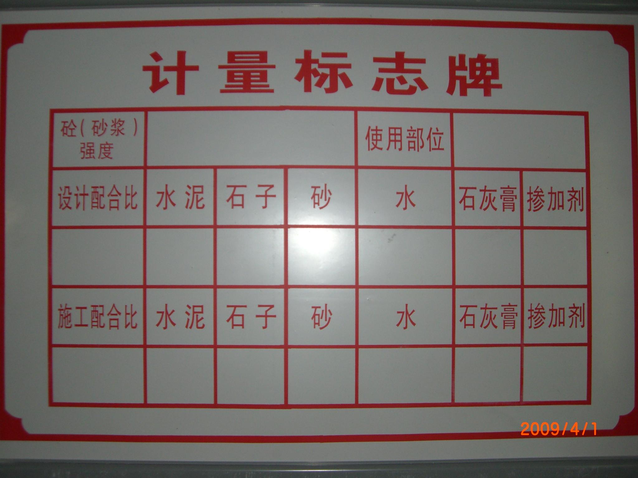 电工电路图标识规则
