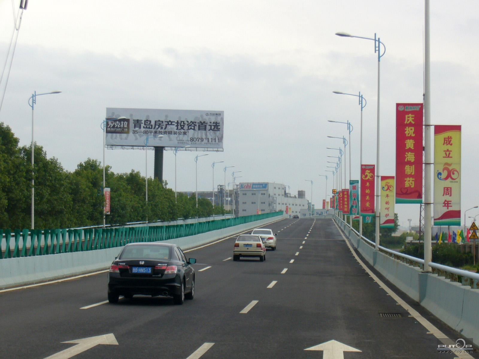 东直至辽阳西路,海尔路,青岛汽车东站,青银高速,机场等,西抵环胶州湾