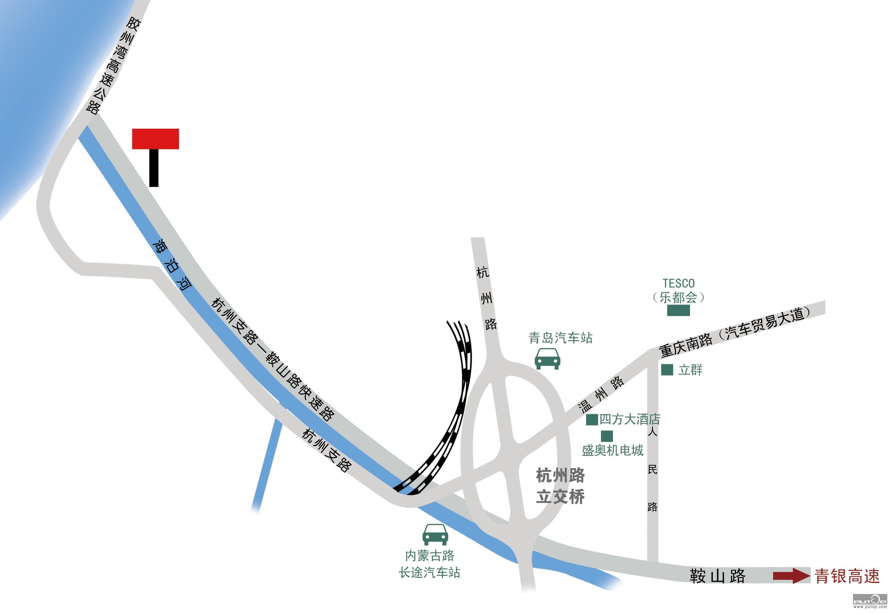 杭-鞍快速路西起胶州湾高速入口;东直至辽阳西路,海尔路,青岛汽车东站