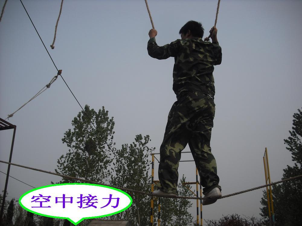 游乐园-青岛拓展训练|青岛真人cs|青岛市时代英雄户外